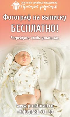 Выбор роддома   Александра Королева   Яндекс Дзен   400x240
