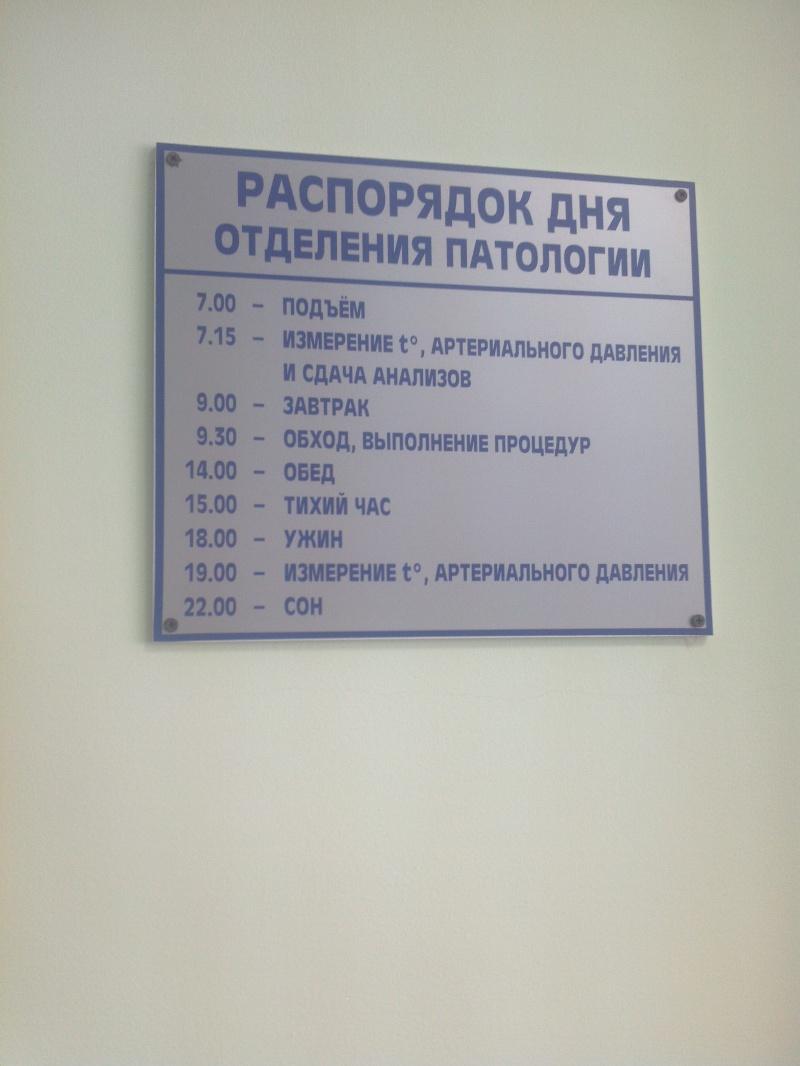 Фотоальбом: b Роддом N 17/b, b Москва/b.