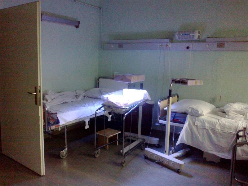Больница им.середавина детское отделение