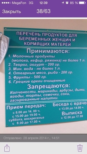 Обратная связь « Красноярский межрайонный