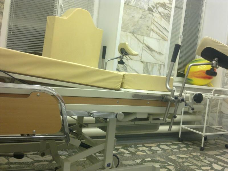 Поликлиника клиническая больница 86 москвы